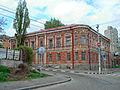 Доходный дом Н.Е. Парамонова.JPG