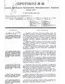 Заседание Президиума ЦИК Союза ССР от 28 ноября 1924 г. (Протокол №35).pdf