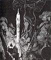 И звезда с звездою С 125 Старт космической ракеты.jpg