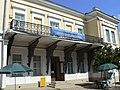 Картинная галерея И.К. Айвазовского (дом сестры).jpg