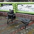 Кот Семен. Культурно-паркововый комплекс имени О. П. Найдёнова, Мурманск - panoramio.jpg