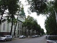 Крестьянский поземельный банк (Уфа).jpg