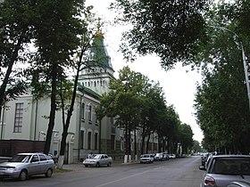 Крестьянский поземельный банк (Уфа)