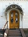 Кронштадт. Владимирский собор, часовня.jpg