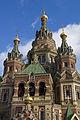 Купола собора Петра и Павла.jpg