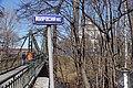 Макаровский мост через овраг..JPG
