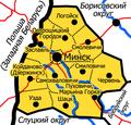 Минский округ БССР (1924—1927).png