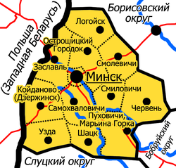 Минский округ БССР (1924—1927).png