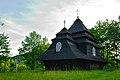 Михайлівська церква (дер.), Ужок 3.jpg
