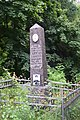 Могила Героя Радянського Союзу, гвардії капітана Галугана О. І. DSC 0278.jpg