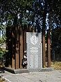 Могила чехословацьких воїнів с.Велика Доч (зроблений у 2018 р.) 10.jpg