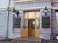 Музей имени В.В.Верещагина - panoramio.jpg