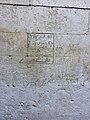 Надписи на стенах Томбул джамия.jpg