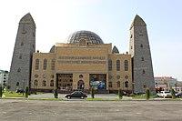 Национальный музей Чеченской Республики (файл 2).JPG