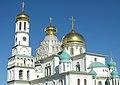 Новый Иерусалим Купола в небе.jpg