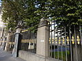 Ограда Мраморного дворца 2.JPG