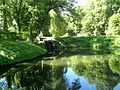Олександрія парк 2.jpg