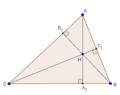 Ортоцентр (точка перетину висот трикутника).png
