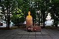 Пам'ятник Герою Радянського Союзу Михайлову.jpg