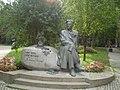 Пам'ятник О. Т. Гончару в Києві.jpg