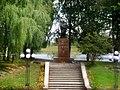 Пам'ятник Т.Г.Шевченку - panoramio.jpg