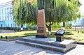 Пам'ятник викладачам та студентам педінституту, які загинули в роки ВВВ .jpg