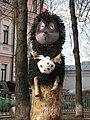 """Памятник """"Ёжику в тумане"""" в Киеве.JPG"""