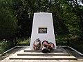 Памятник на месте казни партизан в годы Гражданской войны.jpg