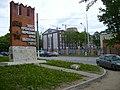 Передний край обороны Тулы 19-05-2009г. - panoramio.jpg