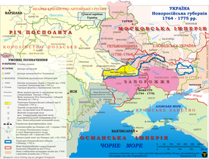 Novorossiya Governorate - Lands of Ukraine in 1764-1776. Creation a first Novorossiysk governorate (yellow color)