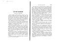 Покровский И. Во имя культуры! Призыв к обществу. (Полярная Звезда, №5, 1906).pdf