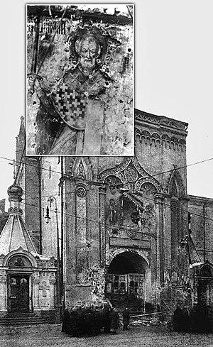 Saint Nicholas of Mozhaysk - Image: Полуразрушенные Никольские ворота