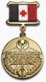 Почётный гражданин Удмуртской Республики.png