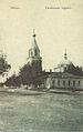 Смоленская церковь 2 (Обоянь).jpg