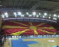 Спортска сала Борис Трајковски.jpg