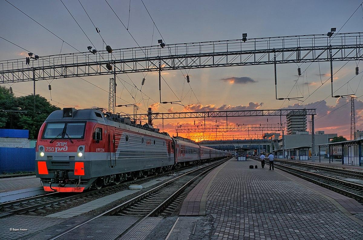Rostov-Glavny - Wikipedia