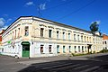 Старая Русса - Центр ремесел - 2010 - panoramio.jpg
