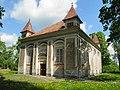 Субатская лютеранская церковь - panoramio.jpg