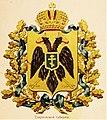Таврическая губерния изд.Сукачова.JPG