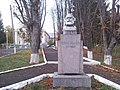 Тростянець Пам'ятник Карлу Марксу.jpg