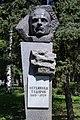 Фердинанд Тодоров.jpg