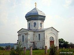 Церковь в Хвошно - panoramio.jpg