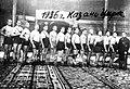 Четвертий зліва Іван Піддубний. 1936..jpg
