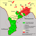 Юго-запад-Косова.png