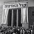 """ביום כינוס """"קול האדמה"""" החמישי - תש""""ז - בהר הצופים , ירושלים-JNF021127.jpeg"""