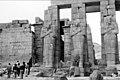 טיול במצרים חורף 1946 - iתמר אשלi btm10785.jpeg