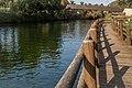 נופים של פארק הירקון 01.jpg