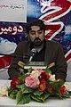 سید محمد جواد شرافت 01.jpg