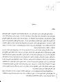 فرهنگ آبادیهای کشور - تفت.pdf