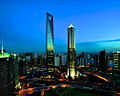上海环球金融中心 (Shanghai World Financial Center).jpg